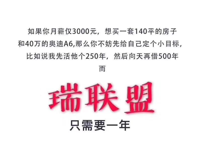月薪1.2万大量招POS机业务员