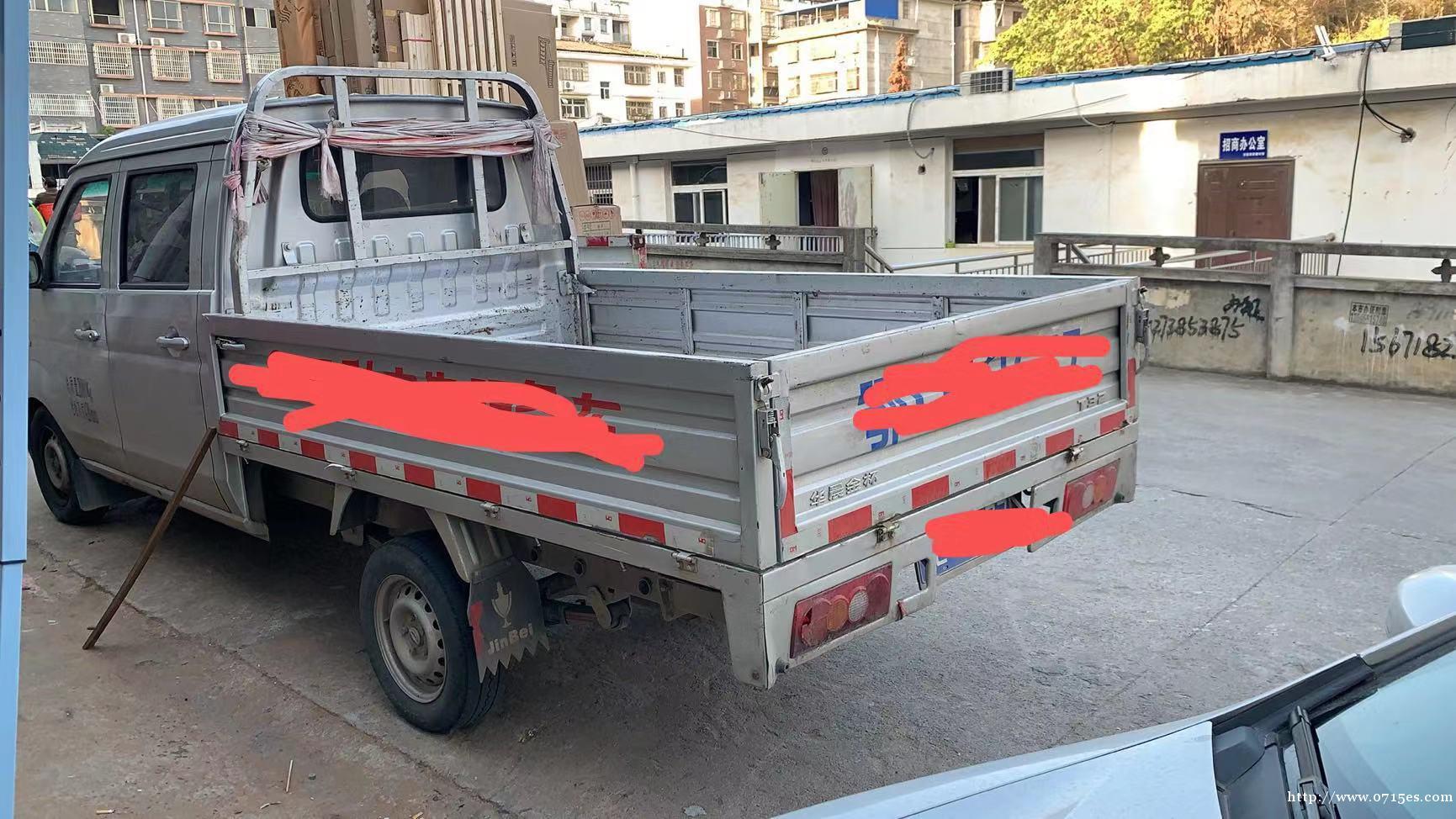 金杯T32加长四门五座小货车出售
